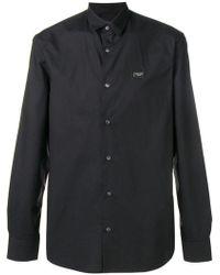 Philipp Plein - Classic Shirt - Lyst