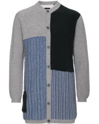 Curieux - Cashmere Multi Fabric Cardigan - Lyst