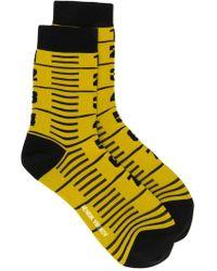 Henrik Vibskov - 260 Measuretape Socks - Lyst