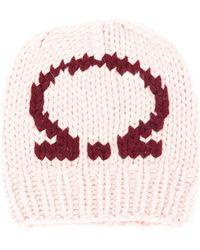 Ferragamo - Gancio Knitted Beanie - Lyst