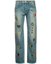 Tu Es Mon Tresor - Mirror Motif Jeans - Lyst
