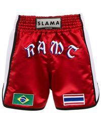 Amir Slama - Pantalones cortos estilo boxeo - Lyst