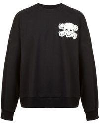 D.GNAK - Skull Sweatshirt - Lyst