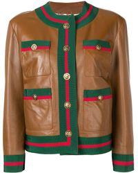 Gucci Куртка С Отделкой Web - Многоцветный
