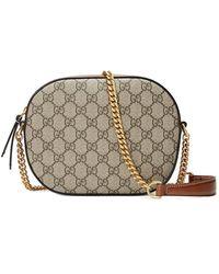 d0c572696cb903 Lyst - Gucci Limited Edition Gg Supreme Mini Chain Bag