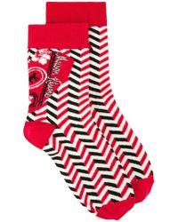 Maison Kitsuné - Patterned Socks - Lyst