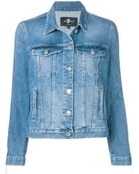7 For All Mankind - Classic Denim Jacket - Lyst