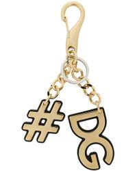 Dolce & Gabbana - Hashtag Logo Keyring - Lyst