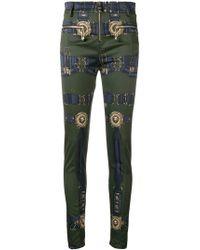 Versus - Printed Slim Fit Trousers - Lyst