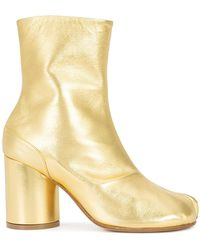 Maison Margiela - Metallic Ankle Boots - Lyst