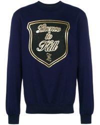 Billionaire - Licence To Kill Sweatshirt - Lyst