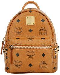 MCM - Bebe Boo Backpack - Lyst