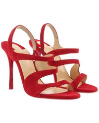 fd59217d96e Christian Louboutin Pre-owned Patent Leather Heels in Red - Lyst