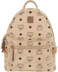 MCM - Stark Backpack Mini Beige - Lyst