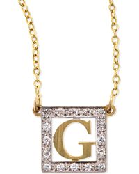 Kacey K Extra Small Block Initial Pendant Necklace With Diamonds - Lyst