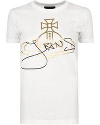 Vivienne Westwood Anglomania - Foil Orb T Shirt - Lyst