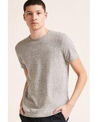 Forever 21 - Meliertes T-Shirt - Lyst