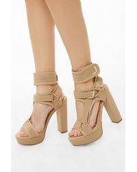 32e4e6ec86 Forever 21 Chunky Platform Sandals in Black - Lyst