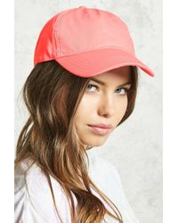 38ce253a27c Forever 21 - Canvas Baseball Cap - Lyst