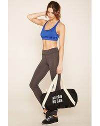Forever 21 - Active No Pain No Gain Bag - Lyst