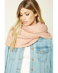 Forever 21 - Fuzzy Knit Oblong Scarf - Lyst