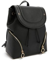 Forever 21 - Faux Leather Backpack - Lyst