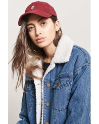 Forever 21 - Embroidered Coffee Cup Dad Cap - Lyst