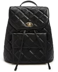 Forever 21 - Quilted Flap Top Backpack - Lyst