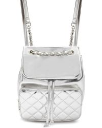 Forever 21 - Metallic Quilted Flap Top Backpack - Lyst