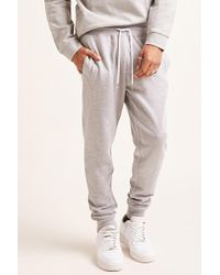 Forever 21 - Cotton-blend Joggers - Lyst