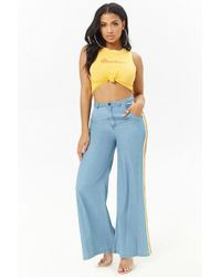 Forever 21 - Rainbow Striped Chambray Pants - Lyst