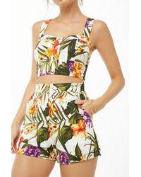 Forever 21 - Tropical Print High-waist Shorts - Lyst