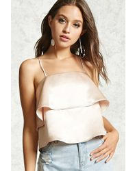Forever 21 - Contemporary Satin Cami - Lyst