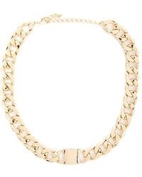Forever 21 - Women's Statement Curb Chain Necklace - Lyst