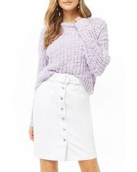 Forever 21 - Belted Button-front Denim Skirt - Lyst