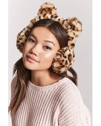 Forever 21 - Kitty Leopard Print Ear Muffs - Lyst
