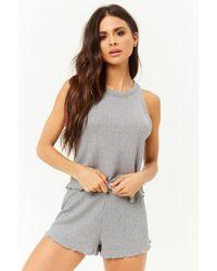 Forever 21 - Women's Waffle Knit Pyjama Set - Lyst