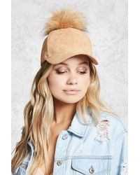 Forever 21 - Pom Pom Faux Suede Baseball Cap - Lyst