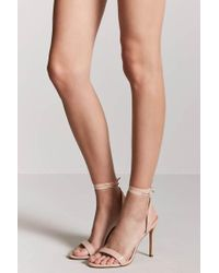 Forever 21 | Faux Patent Leather Heels | Lyst