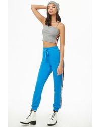 Forever 21 - Striped Ribbon-trim Joggers - Lyst