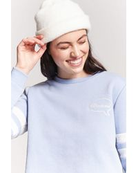 Forever 21 - Women's Who Cares Graphic Sweatshirt - Lyst