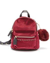 Forever 21 - Mini Velvet Backpack - Lyst