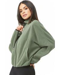 Forever 21 - Active Fleece Jacket - Lyst