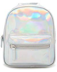 Forever 21 - Mini Iridescent Backpack - Lyst
