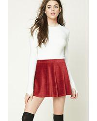 Forever 21 - Women's Longline Fleece Jumper Sweater - Lyst