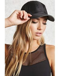 Forever 21 - Active Running Cap - Lyst