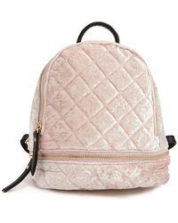 Forever 21 - Quilted Velvet Mini Backpack - Lyst