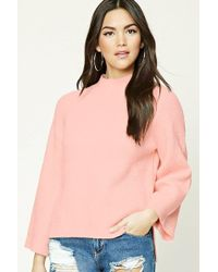 Forever 21 - Ribbed High-low Hem Sweater - Lyst