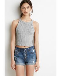 Forever 21 - Button Fly Denim Shorts - Lyst