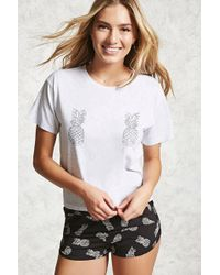 Forever 21 - Pineapple Graphic Pyjama Set - Lyst